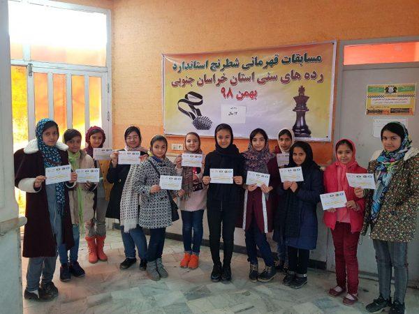 مسابقه قهرمانی شطرنج استاندارد رده های سنی استان خراسان جنوبی بهمن ماه ۹۸